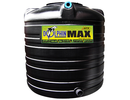 Anton Max Double Layer Water Tank (Inner Layer - Black)